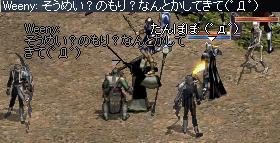 20050805-10.jpg