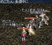 20050805-20.jpg
