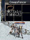 20050805-8.jpg