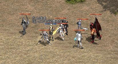 20050806-5.jpg