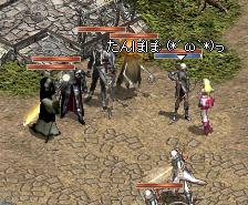 20050806-7.jpg