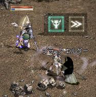 20050808-18.jpg