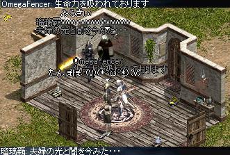 20050808-29.jpg