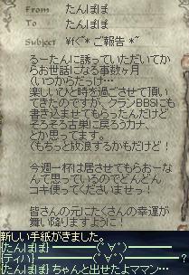 20050808-42.jpg