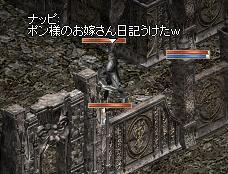 20050808-51.jpg
