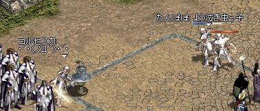 20050809-27.jpg