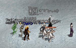 20050809-29.jpg