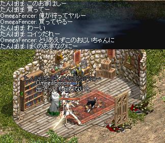 20050809-33.jpg