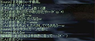 20050809-9.jpg
