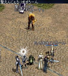 20050811-2.jpg