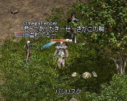 20050811-33.jpg