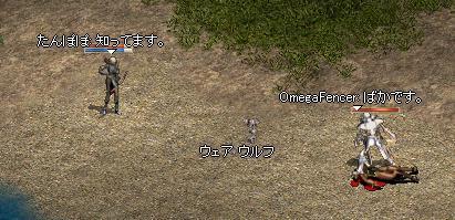 20050811-34.jpg