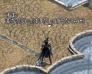 20050811-5.jpg