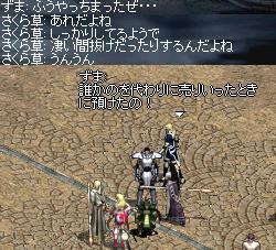 20050811-9.jpg