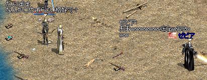20050822-19.jpg