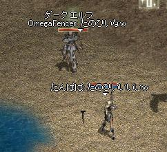 20050822-5.jpg