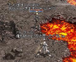20050829-25.jpg