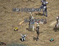 20050829-40.jpg