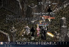 20050829-55.jpg