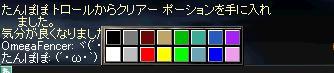 20050829-70.jpg