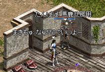 20050829-76.jpg