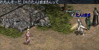 20050830-22.jpg