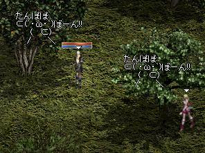 20050902-3.jpg