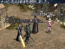 20050902-8.jpg