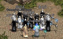 20050907-25.jpg