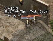20050912-22.jpg