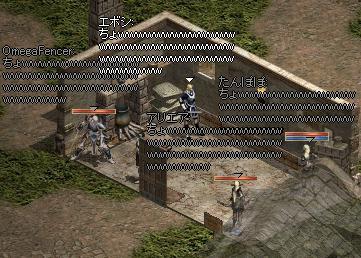 20050912-25.jpg