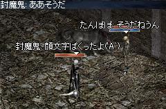 20050912-28.jpg