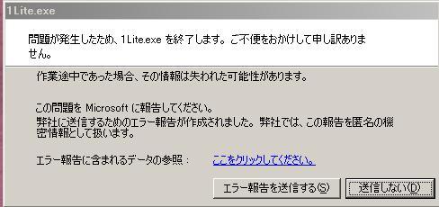 20050913064822.jpg