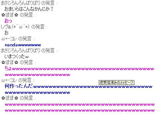 20050920002519.jpg