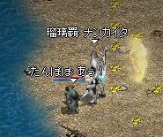 20050922-16.jpg