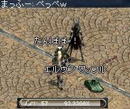 20050923-2.jpg