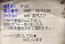 20051001-1.jpg