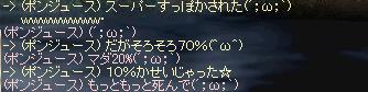 20051015-10.jpg