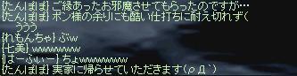 20051015-23.jpg