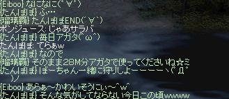 20051015-6.jpg