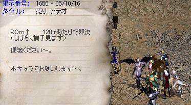 20051018-11.jpg