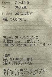 20051021-2.jpg