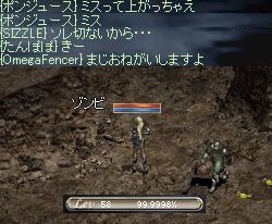 20051023-10.jpg