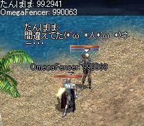 20051023-24.jpg
