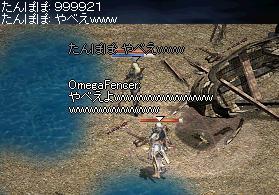 20051023-27.jpg