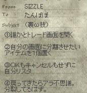 20051029-15.jpg