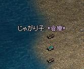 20051029-20.jpg