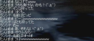 20051030-16.jpg