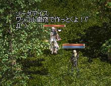 20051030-2.jpg