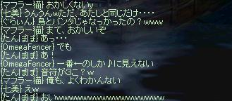 20051108-12.jpg
